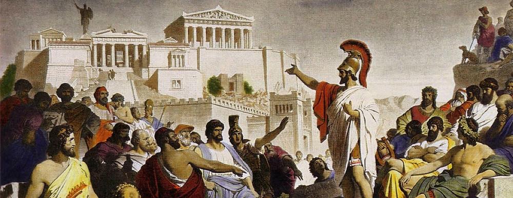 Atina'da demokrasi rejimini kuran ve daha sonrasında da demokrasinin gelişmesi açısından büyük etkileri olan Perikles'in, Peloponez Savaşı'nın ilk yılı ardından hayatını kaybeden askerler için yaptığı ünlü cenaze konuşmasının tablosu. Çizer: Philipp Foltz (1852)
