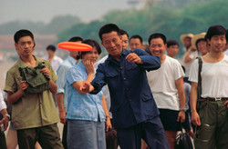 BAIN_China-0029