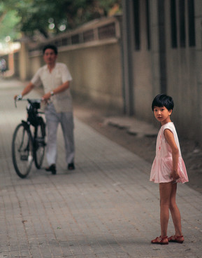 BAIN_China-0009.jpg