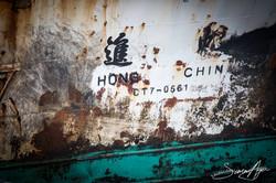 160331-SA-Hong-Chin-0126