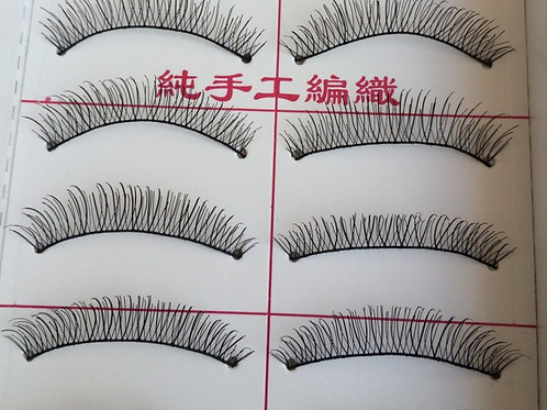 Taiwan handmade false eyelashes #217