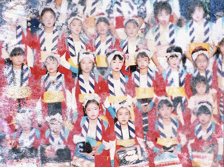 Otsuchi - Memorias del Futuro - #77