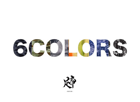 【蹄 -HIZUME-】6COLOR 発売開始