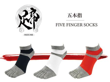 【蹄 -HIZUME-】五本指 FiveFinger 発売