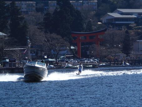 平成27年1月5日 第57回芦ノ湖湖水開き
