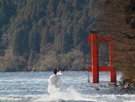 平成29年1月5日 第59回芦ノ湖湖水開き水上安全祈願祭、初滑り