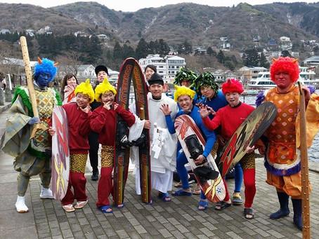 平成28年2月3日 箱根神社節分祭 湖上鬼追い