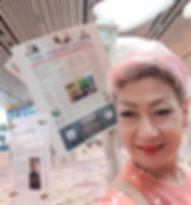 Irene_Profile2.jpg