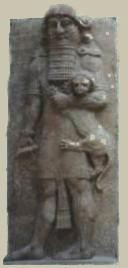 A Lenda de Gilgamesh