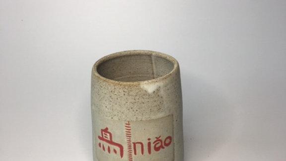 Speckle Stoneware Vase