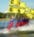 Water Ski Flag line