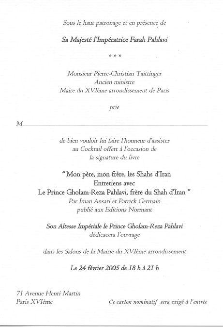 paris_carton_invitation.jpg