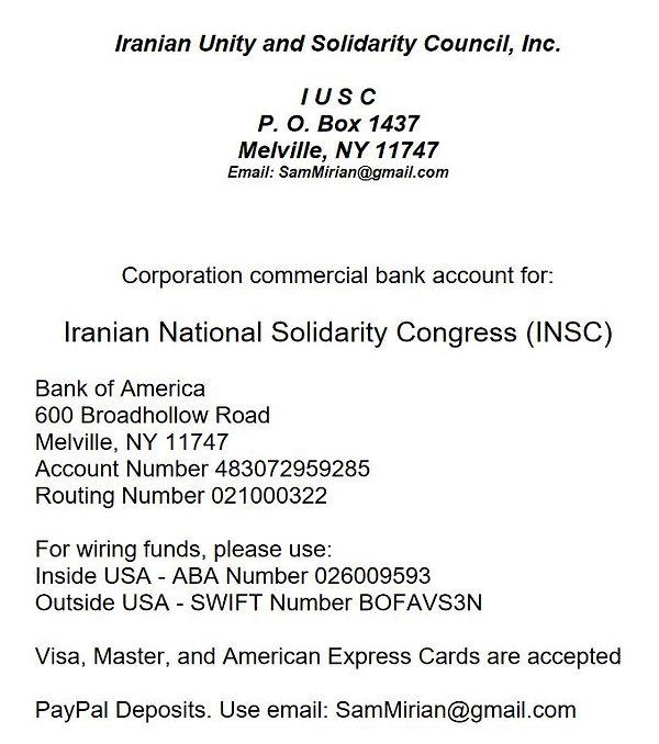 کنگره ملی کمک مالی.JPG