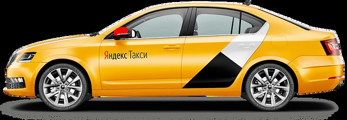 аренда авто под такси Красноярск