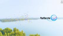 Tutu.ru tutuland
