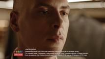 CALZINI   Рекламный ролик