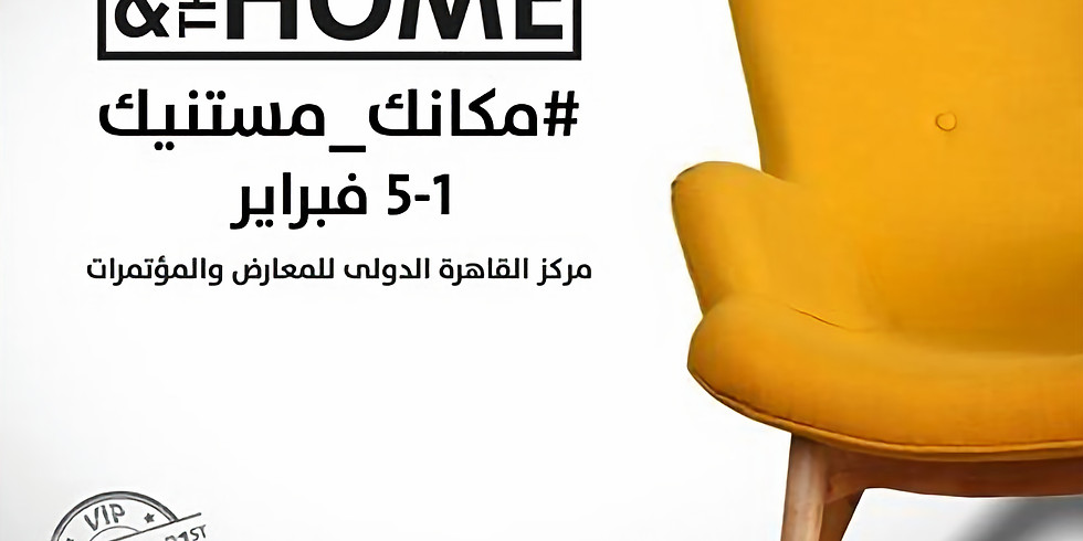 FURNEX EGYPT 2017