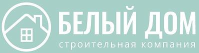 Brailko_bely_dom_edited.jpg