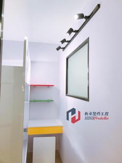 Ching Yi 3.jpg