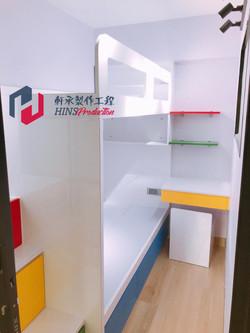 Ching Yi 9.jpg
