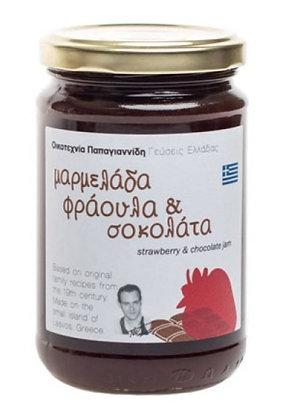 ΜΑΡΜΕΛΑΔΑ ΦΡΑΟΥΛΑ ΜΕ ΣΟΚΟΛΑΤΑ - STRAWBERRY JAM w/ CHOCOLATE