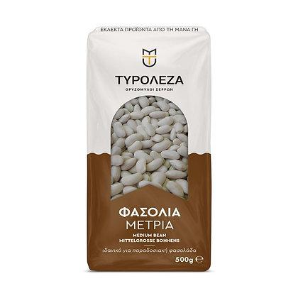 ΦΑΣΟΛΙΑ ΜΕΤΡΙΑ - MEDIUM BEANS