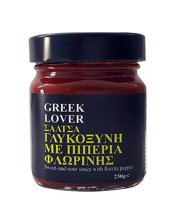 ΤΣΑΤΝΕΫ / CHUTNEY GREEK LOVER