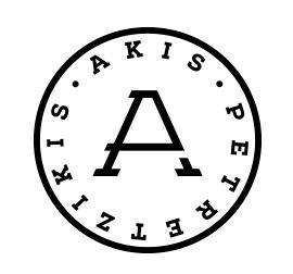 Άκης Πετρετζίκης - Αθήνα