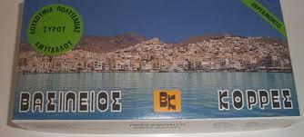 ΛΟΥΚΟΥΜΙ ΑΜΥΓΔΑΛΟΥ ΠΕΡΓΑΜΟΝΤΟ - TURKISH DELIGHT ALMOND & BERGAMOT