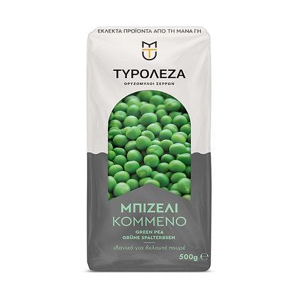 ΜΠΙΖΕΛΙ ΚΟΜΜΕΝΟ - GREEN PEA