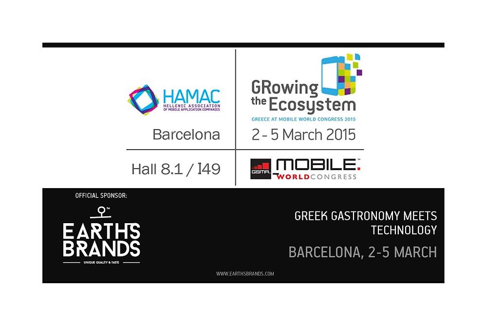 Flyer Mobile World Congress 2015 En.jpg