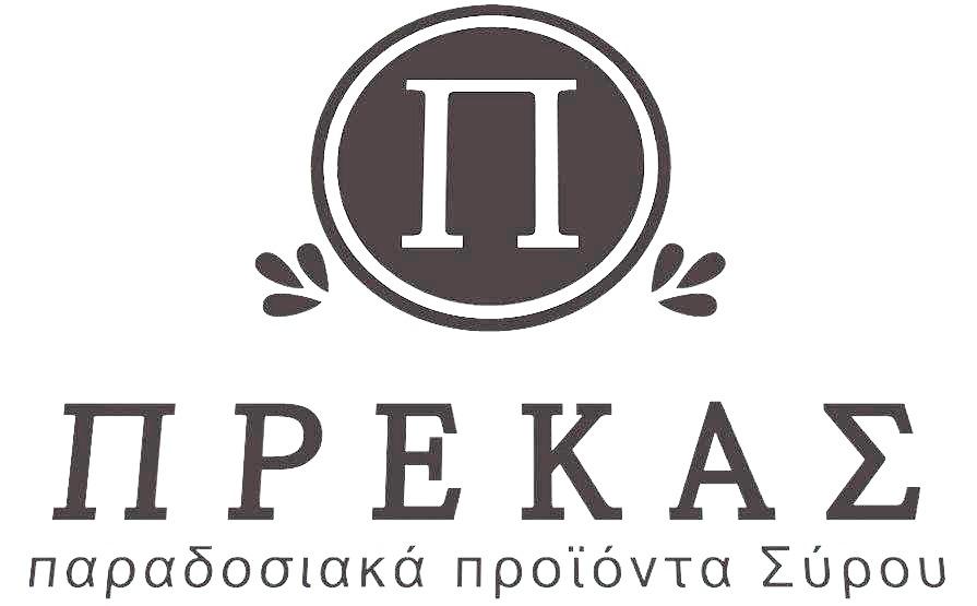 Πρέκας - Σύρος