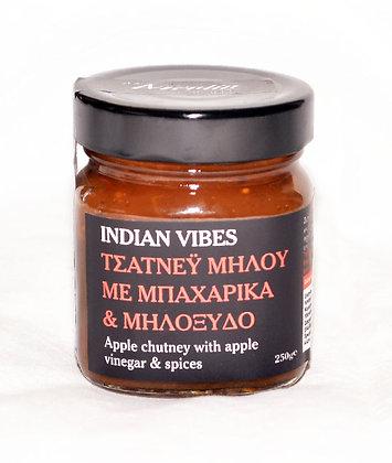 ΤΣΑΤΝΕΫ / CHUTNEY INDIAN VIBES