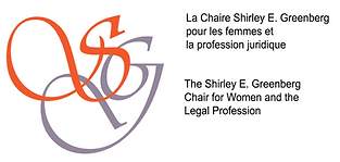 La Chaire Shirley E Greenberg Chair.png