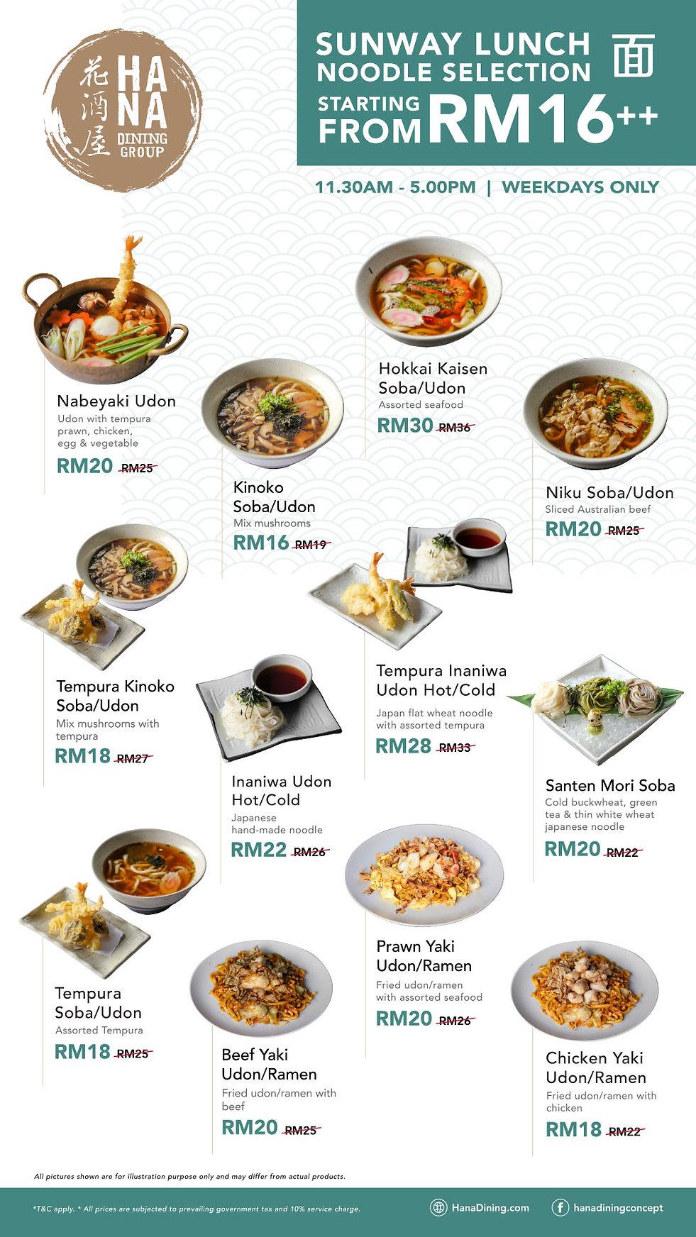 hana-noodles-HD.jpg