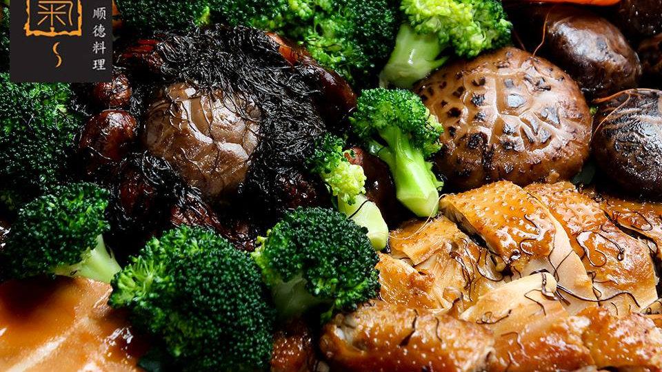 四季平安盆菜