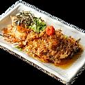 Tosaage Tofu