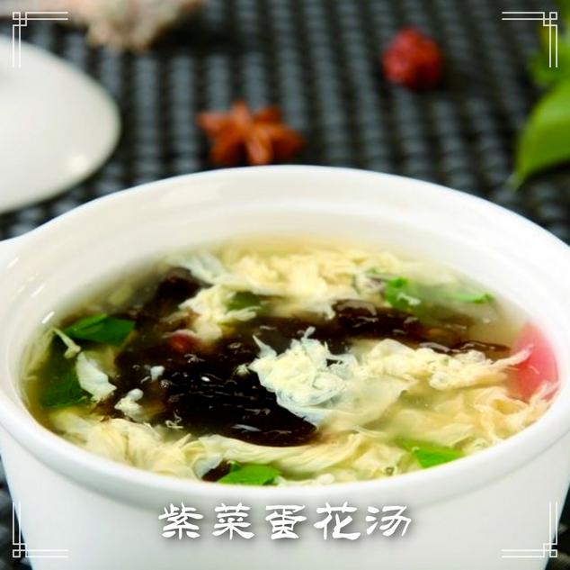 紫菜蛋花汤.png