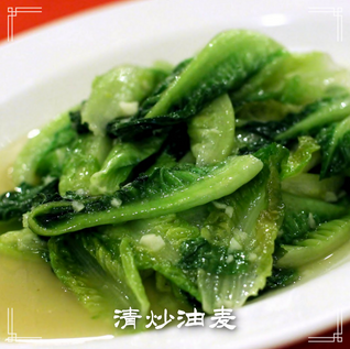 青菜油麦.png