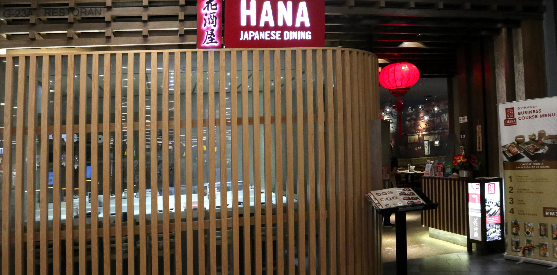 Hana Dining IPC 2.JPG