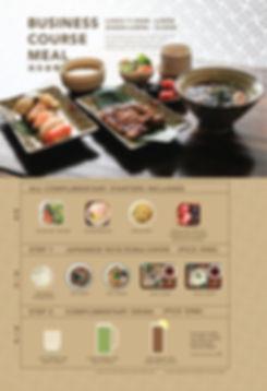 Hana_LunchPromo_1.jpg