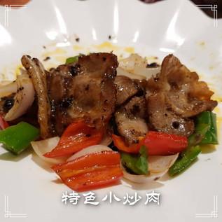 特色小炒肉.jpg