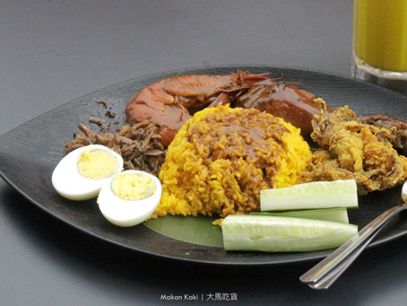 Alor Setar最火紅的Nasi Kandar原來是華人開!現在在Sunway的Koenigii也能吃到了