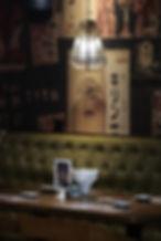 Hana Dinig IPC - Dining 5.JPG