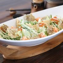 Shake Kawa Salad.jpg