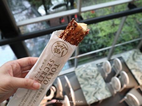 Tokyo Secret推助新紅配綠—日本泡芙Syukurimu,你吃了嗎?