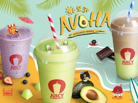 Juicy推出牛油果混搭系列的果汁🥑,心脏最爱的水果!