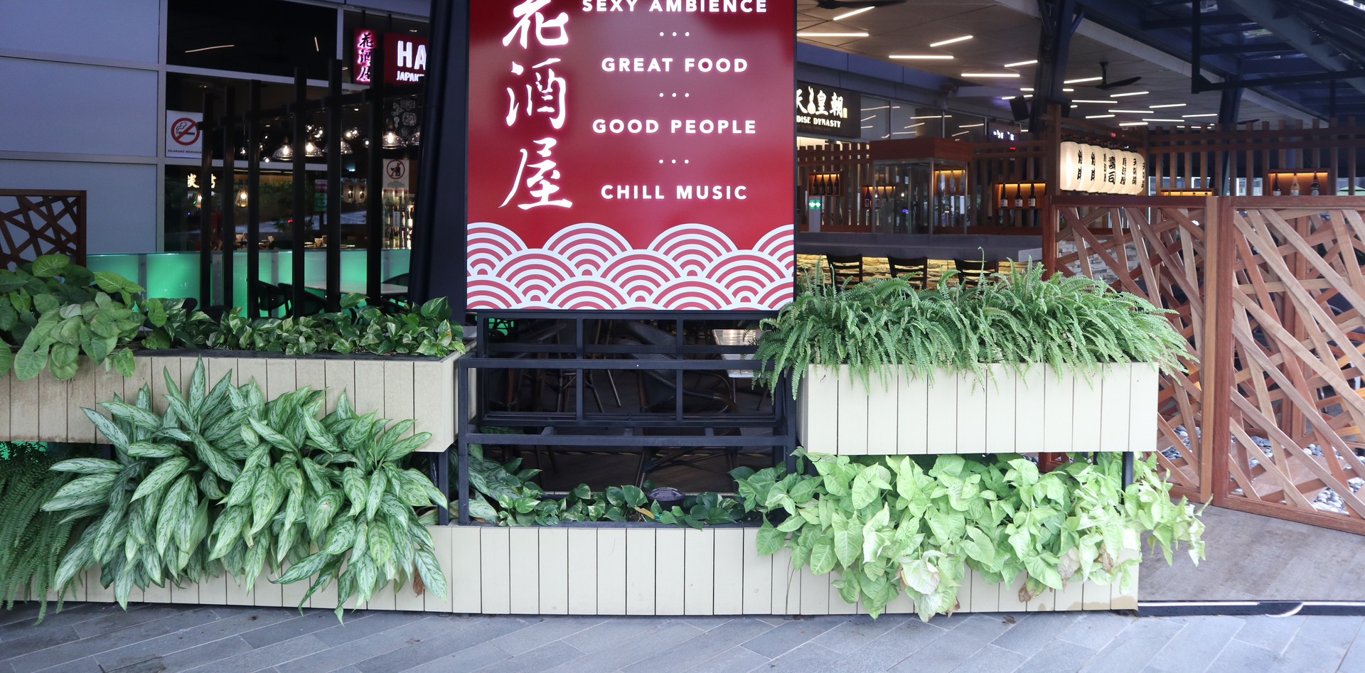 IPC Mall3.JPG
