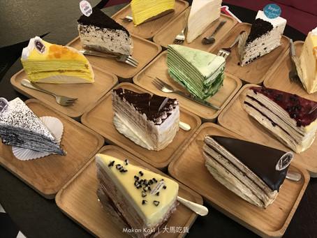 多種口味任你選的千層蛋糕,只需RM13.90!- Vanilla the Mille Crepe Cafe