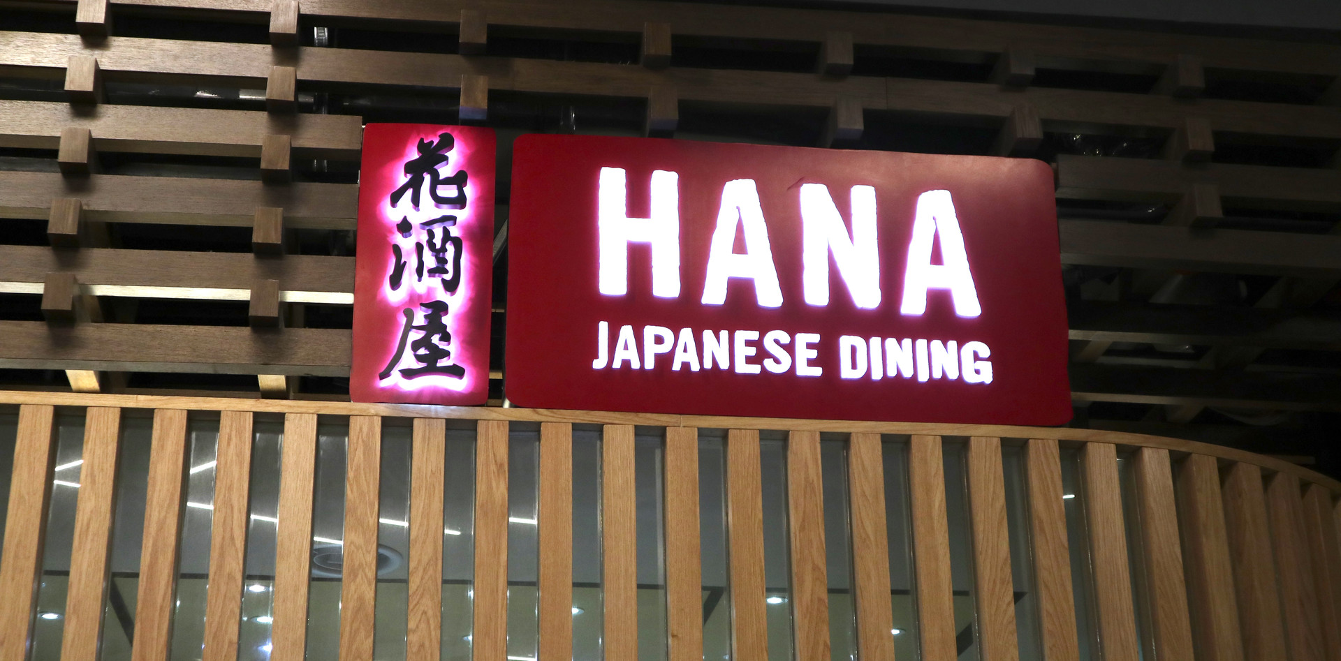 Hana Dining IPC 1.JPG